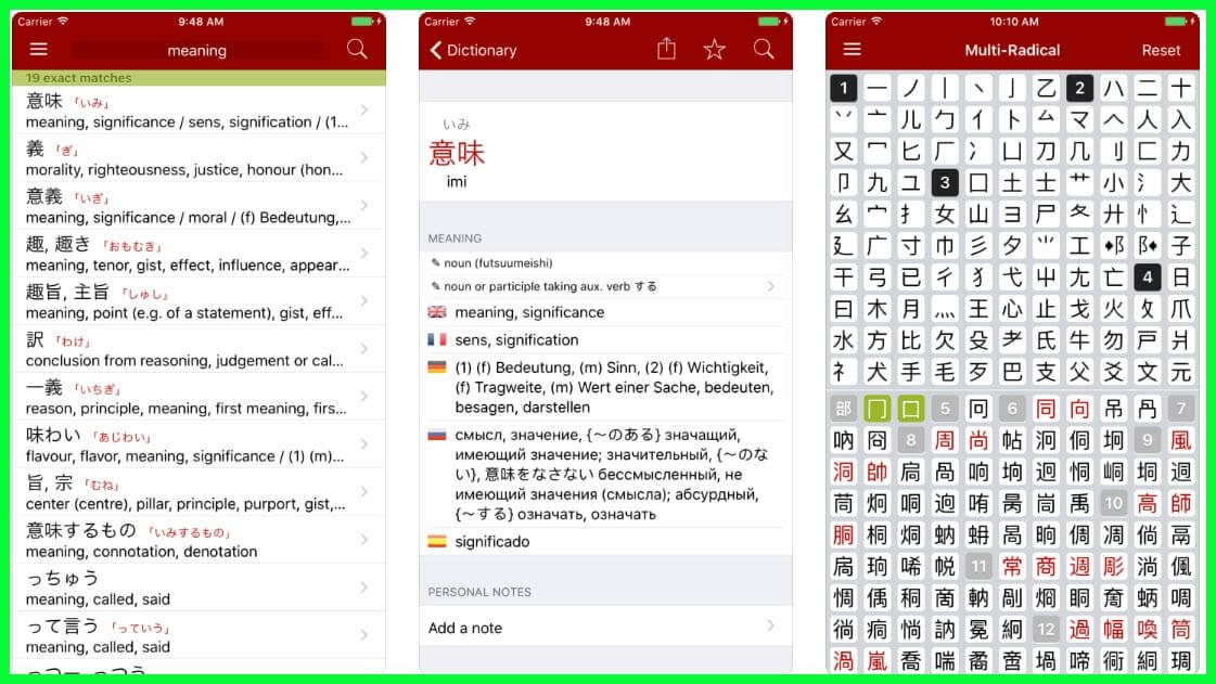 11 Of The Best Apps To Learn Japanese Like a Pro